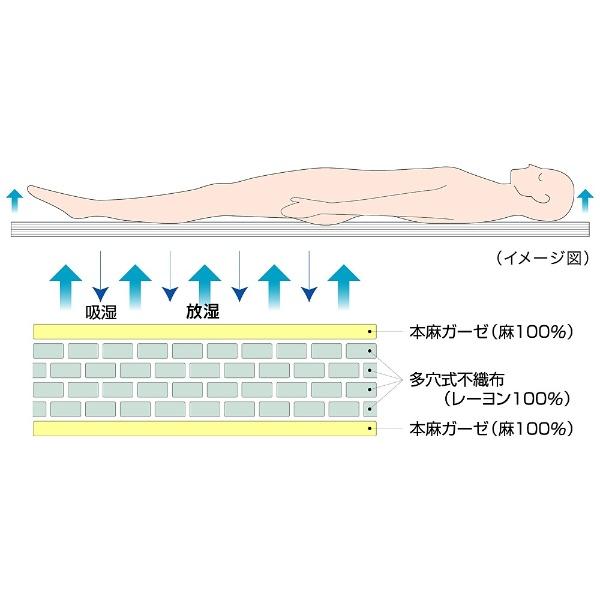 オーシンOSHIN【敷パッド】麻ガーゼ6層シングルサイズ(100×200cm)