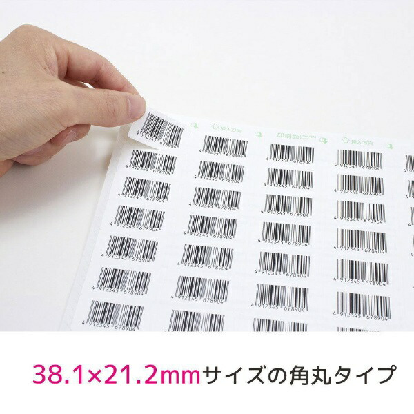 エーワンA-oneラベルシールプリンタ兼用5列×13段ホワイト31259[A4/100シート/65面/マット]【rb_mmmf】