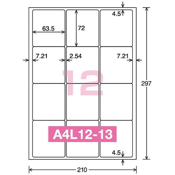 コクヨKOKUYOモノクロレーザーラベル12面(A4・20枚)LBP-7164N[LBP7164N]【wtcomo】