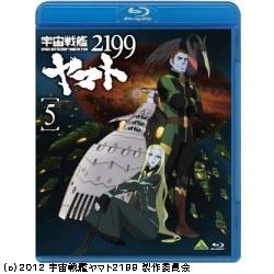 バンダイビジュアルBANDAIVISUAL宇宙戦艦ヤマト21995【ブルーレイソフト】