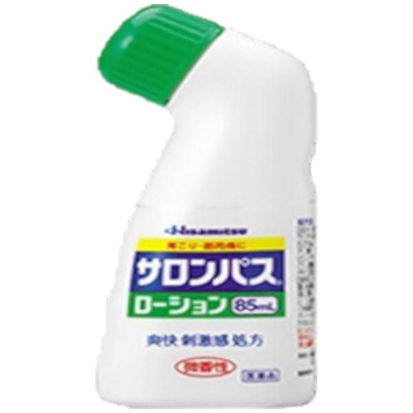 【第3類医薬品】サロンパスローション(85mL)【wtmedi】久光製薬Hisamitsu