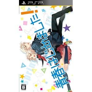 HONEYBEE青春はじめました!通常版【PSPゲームソフト】