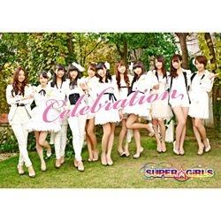 エイベックス・エンタテインメントAvexEntertainmentSUPER☆GiRLS/Celebration超絶盤(初回生産限定盤)【CD】