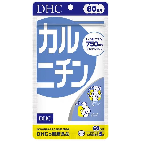 DHCディーエイチシーDHC(ディーエイチシー)カルニチン60日分(300粒)〔栄養補助食品〕【wtcool】