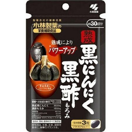 小林製薬Kobayashi熟成黒にんにく黒酢もろみ(90粒)【rb_pcp】