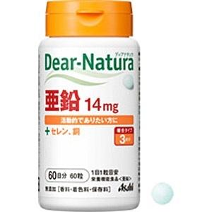 アサヒグループ食品AsahiGroupFoodsDear-Natura(ディアナチュラ)亜鉛(60粒)〔栄養補助食品〕【rb_pcp】