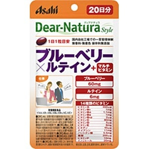 アサヒグループ食品AsahiGroupFoodsDear-Natura(ディアナチュラ)ディアナチュラスタイルブルーベリー×ルテイン(20粒)〔栄養補助食品〕【wtcool】