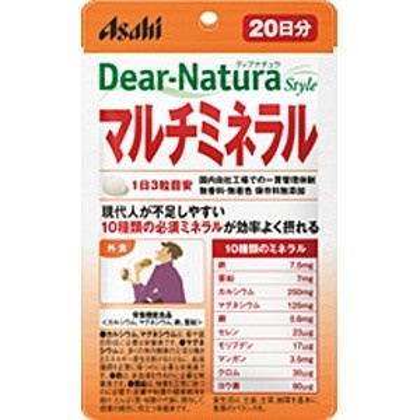 アサヒグループ食品AsahiGroupFoodsDear-Natura(ディアナチュラ)ディアナチュラスタイルマルチミネラル(60粒)〔栄養補助食品〕【rb_pcp】