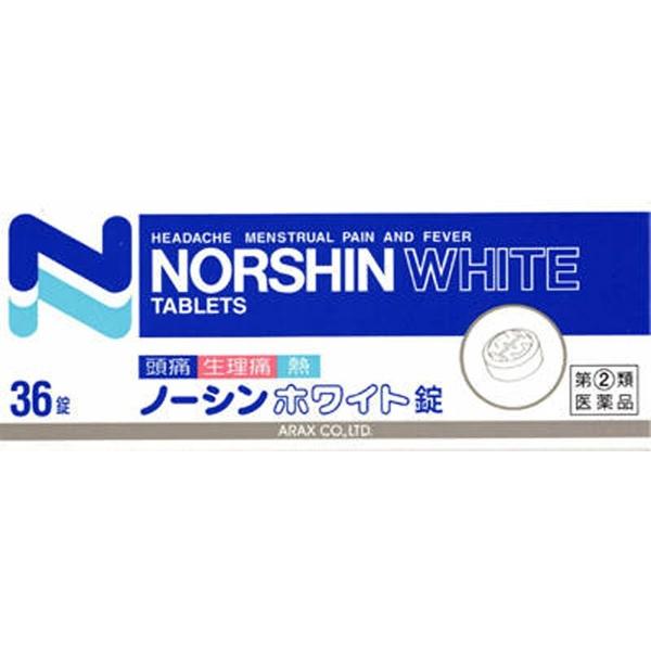 【第(2)類医薬品】ノーシンホワイト錠(36錠)〔鎮痛剤〕アラクスARAX