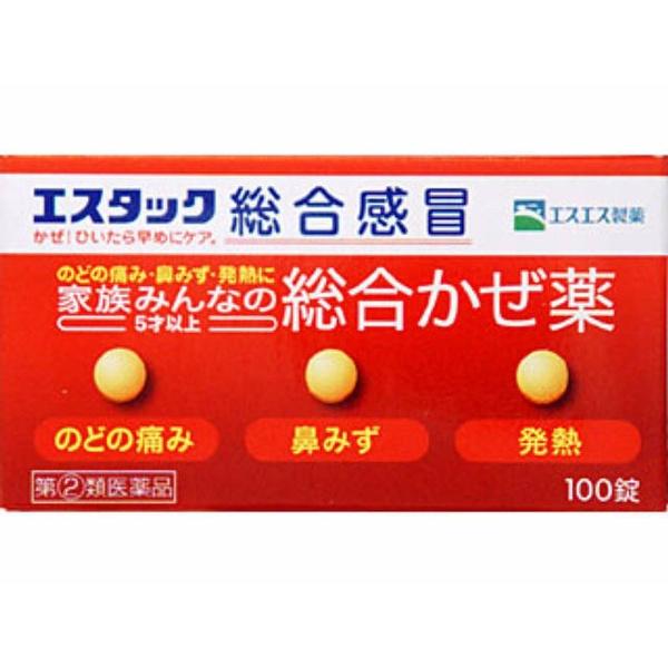 【第(2)類医薬品】エスタック総合感冒(100錠)〔風邪薬〕エスエス製薬SSP
