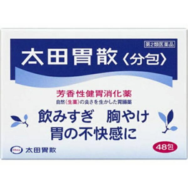 【第2類医薬品】太田胃散分包(48包)〔胃腸薬〕【wtmedi】太田胃散