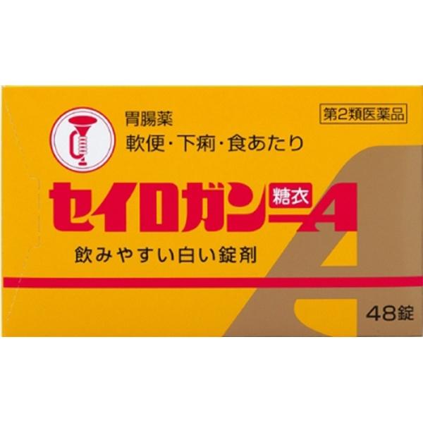 【第2類医薬品】セイロガン糖衣A(48錠)〔下痢止め〕【wtmedi】大幸薬品