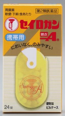 【第2類医薬品】セイロガン糖衣A携帯用イエロー(24錠)〔下痢止め〕【wtmedi】大幸薬品
