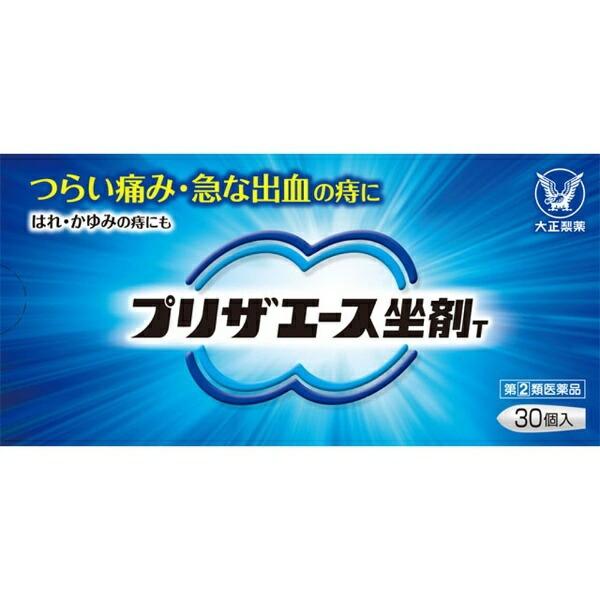 【第(2)類医薬品】プリザエース坐剤T(30個)大正製薬Taisho