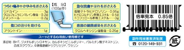【第(2)類医薬品】プリザエース軟膏(15g)大正製薬Taisho