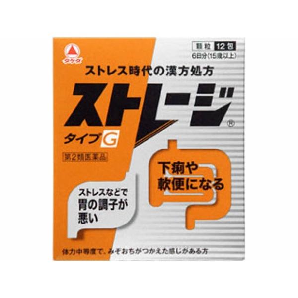 【第2類医薬品】ストレージタイプG(12包)〔胃腸薬〕【wtmedi】武田薬品工業Takeda