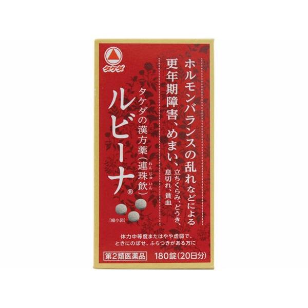 【第2類医薬品】ルビーナ(180錠)【wtmedi】アリナミン製薬
