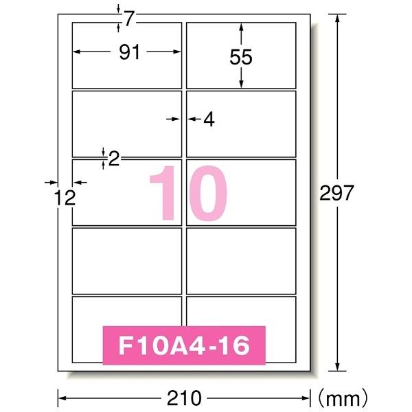 エーワンA-oneマルチカード各種プリンタ兼用紙名刺サイズ(A4判10面×10シート(100枚))【rb_mmmj】