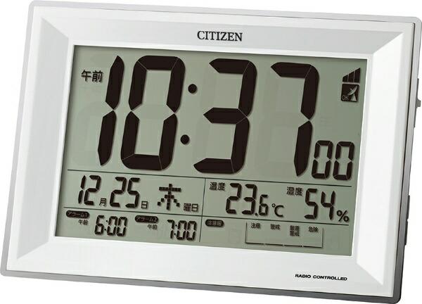 リズム時計RHYTHM目覚まし時計【パルデジットワイドDL】白8RZ151-003[デジタル/電波自動受信機能有][8RZ151003]