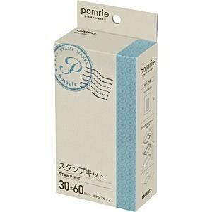 カシオCASIOポムリエ(pomrie)用スタンプキットSTK-3060[STK3060]