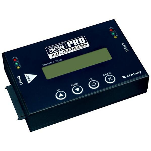 センチュリーCenturyCorporationSATAHDD/SSD高速コピー&イレースマシーンこれdo台Hi-SpeedPROKD25/35HSPRO【バルク品】[KD2535HSPRO]