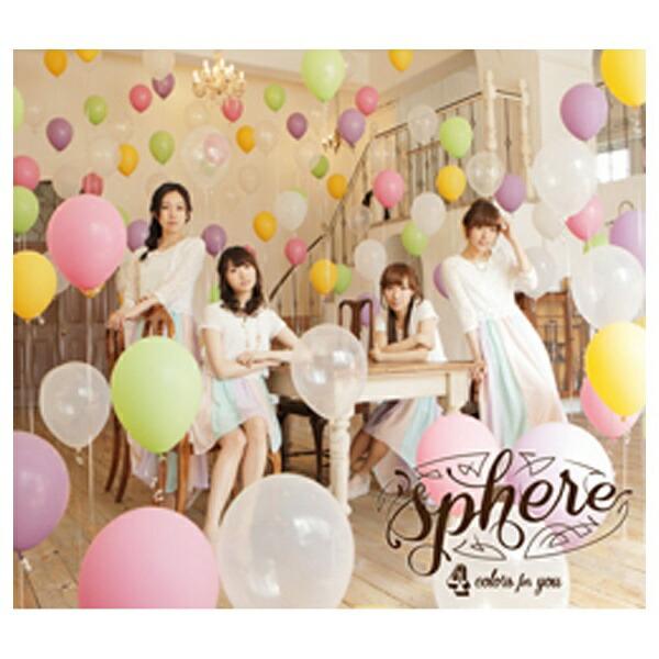 ソニーミュージックマーケティングスフィア/4colorsforyou初回生産限定盤【音楽CD】