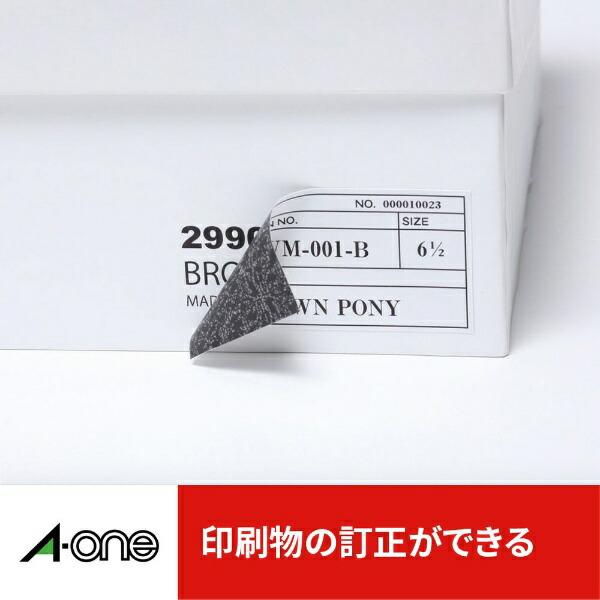 エーワンA-oneラベルシールプリンタ兼用ホワイト31667[A4/12シート/24面/マット]【aoneC2009】