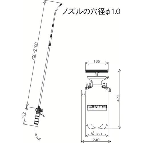 フルプラFURUPLAダイヤスプレープレッシャー式噴霧器5L7550