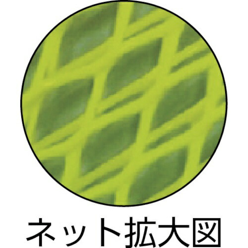 SDC田中SDCTanakaプロテクトパーツ(ポリネット)FNC0100(1箱50本)《※画像はイメージです。実際の商品とは異なります》