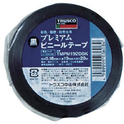 トラスコ中山プレミアムビニールテープ19mmX20mホワイトTMPM1920W