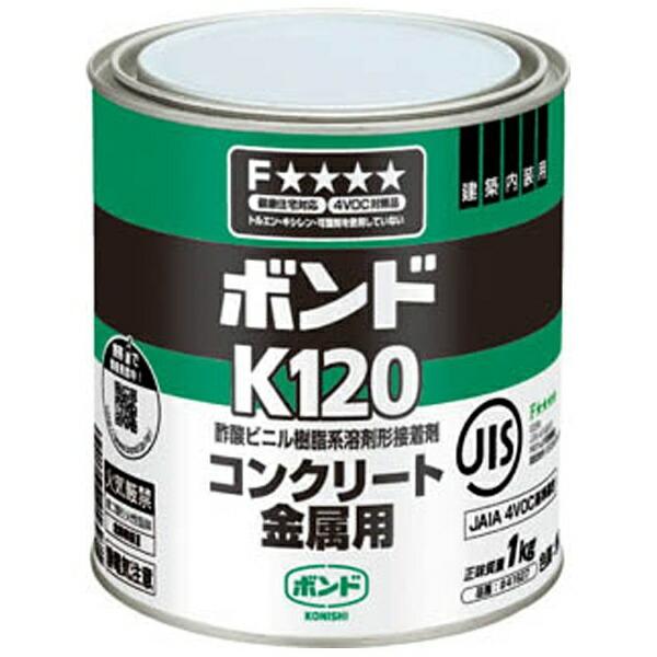 コニシボンドK1201kg(缶)#41627K1201