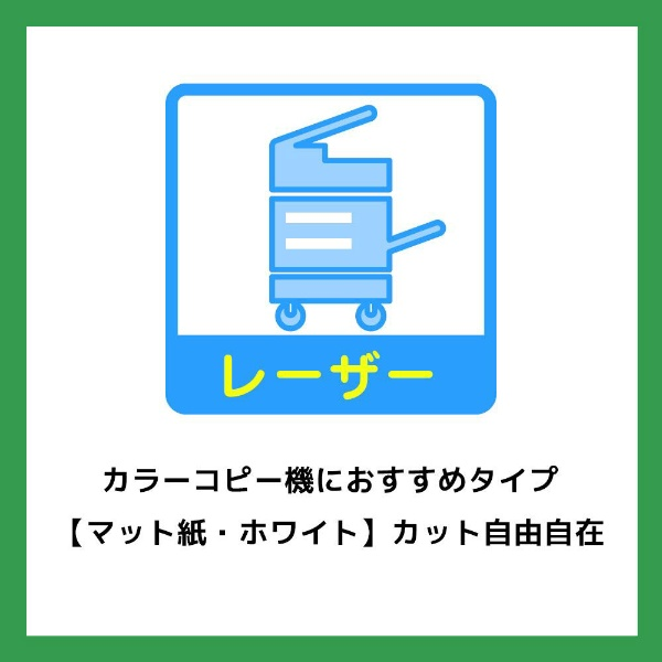 エーワンA-oneカラープリンタラベルホワイト28777[A4/20シート/1面/マット]【aoneC2009】