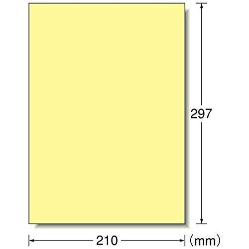 エーワンA-oneラベルシールプリンタ兼用クリーム28494[A4/15シート/1面/マット]【rb_mmme】