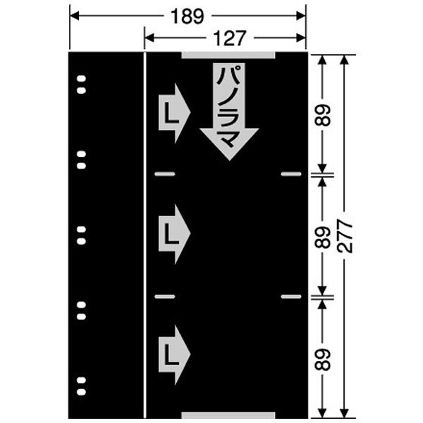 セキセイSEKISEI補充用替台紙(E・L・パノラマ兼用/黒台紙・10穴)AL-21[AL21]