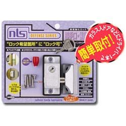 日本ロックサービスnihonlockserviceドア用防犯鍵「インサイドロック」DS-IN-1U[DSIN1U]