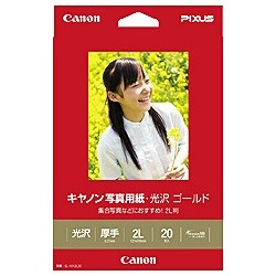 キヤノンCANON写真用紙・光沢ゴールド(2L判・20枚)GL-1012L20[GL1012L20]【wtcomo】