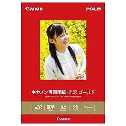 キヤノンCANON写真用紙・光沢ゴールド(A4・20枚)GL-101A420[GL101A420]【wtcomo】