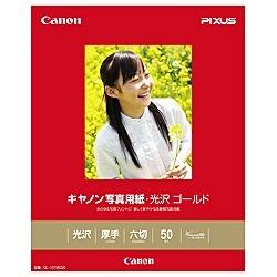 キヤノンCANON写真用紙・光沢ゴールド(六切・50枚)GL-101MG50[GL101MG50]【rb_pcp】