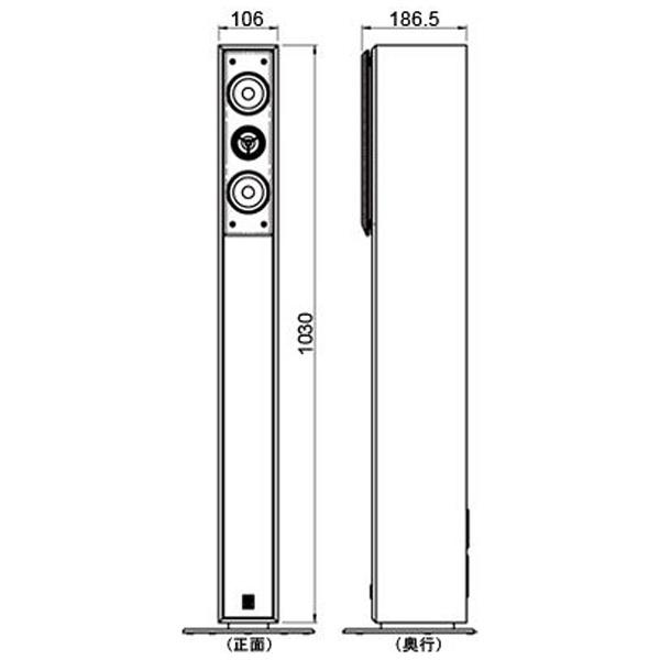 ヤマハYAMAHAトールボーイスピーカーNS-F210MBブラウンバーチ[ハイレゾ対応/1本(2本注文のみ受付)/2ウェイスピーカー][NSF210MB]