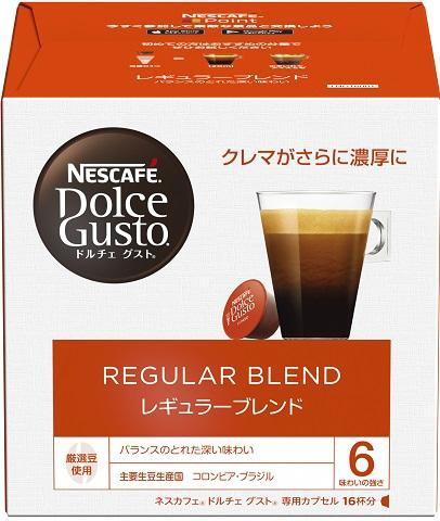 ネスレ日本Nestleドルチェグスト専用カプセル「レギュラーブレンドルンゴ」(16杯分)LNG16001[LNG16001]