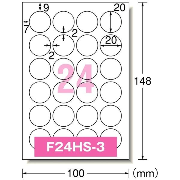 エーワンA-oneマルチラベル手書きもプリントもできるラベル26105[はがき/12シート/24面/マット]【rb_mmme】