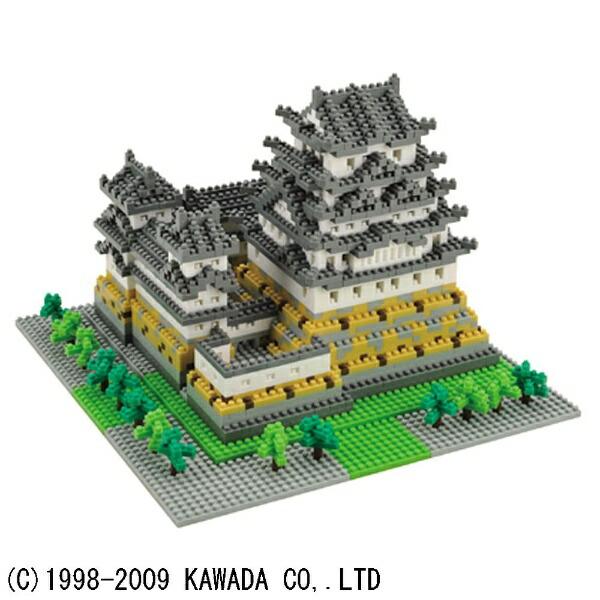 カワダKAWADAナノブロック姫路城DX