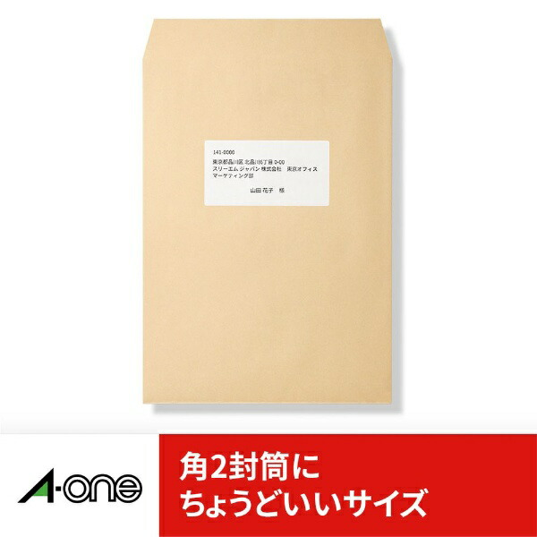 エーワンA-oneラベルシールプリンタ兼用ホワイト73208[A4/100シート/8面/マット]【rb_mmme】
