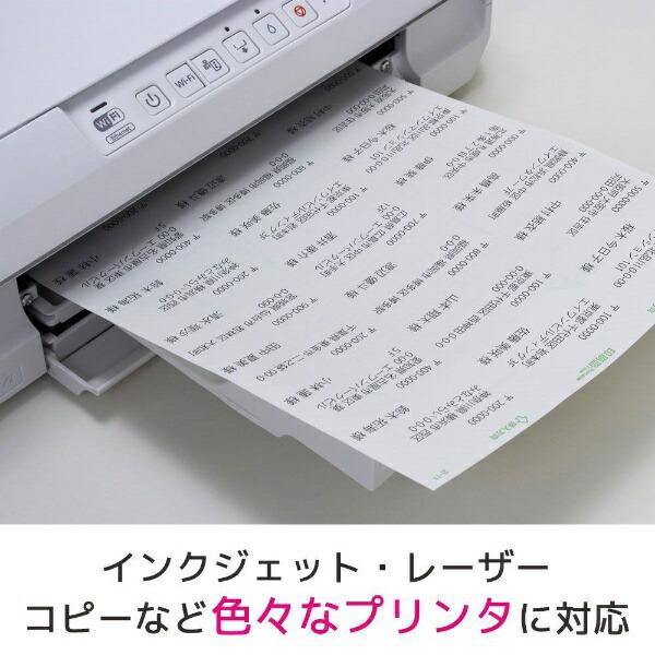 エーワンA-oneラベルシールプリンタ兼用ホワイト72324[A4/22シート/24面/マット][宛名シール]