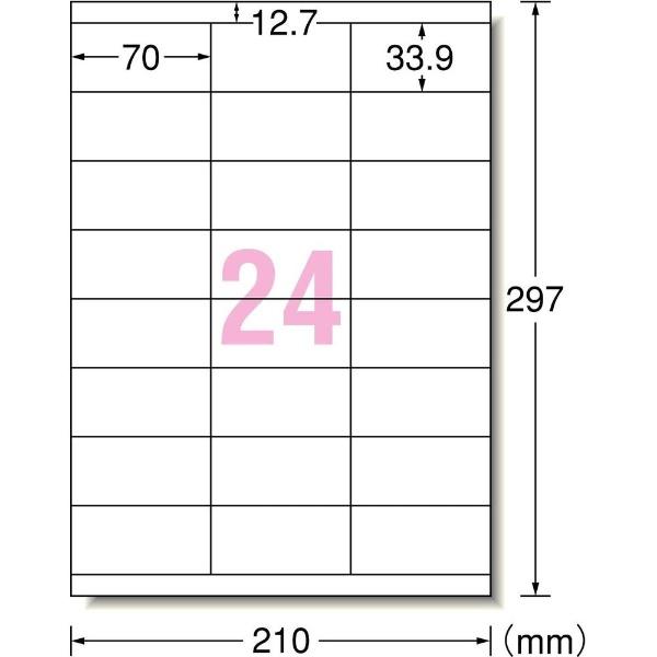 エーワンA-oneラベルシールプリンタ兼用ホワイト31540[A4/100シート/24面/マット]【rb_mmme】
