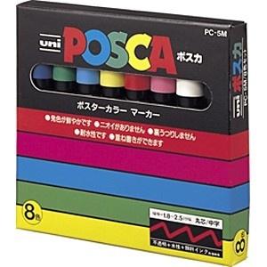 三菱鉛筆MITSUBISHIPENCIL[サインペン]ポスカ(水性顔料・中字丸芯)8色セットPC5M8C