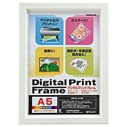 ナカバヤシNakabayashiデジタルプリントフレーム(A5・2L兼用/ホワイト)フ-DPW-A5-W[フDPWA5W]
