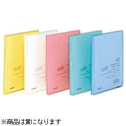 コクヨKOKUYOポストカードホルダー「キャリーオール」(A6縦/ハガキ40枚/黄)ハセ-6Y[ハセ6Y]