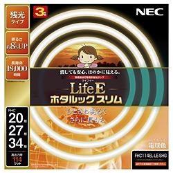 NECエヌイーシーFHC114EL-LE-SHG丸形スリム蛍光灯(FHC)LifeEホタルックスリム[電球色][FHC114ELLESHG]