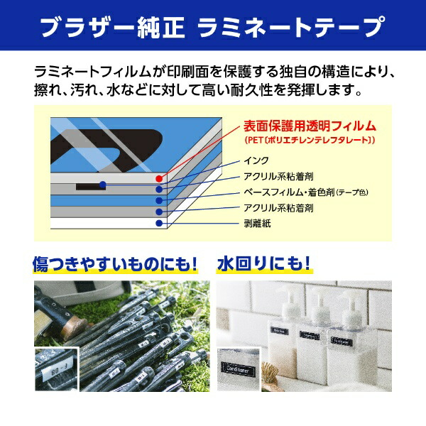 ブラザーbrother【ブラザー純正】ピータッチラミネートテープTZe-MQP35幅12mm(白文字/ベリーピンク/つや消し)TZeTAPEベリーピンク(つや消し)TZe-MQP35[白文字/12mm幅][TZEMQP35]